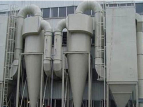 加工定制碳钢不锈钢旋风除尘器